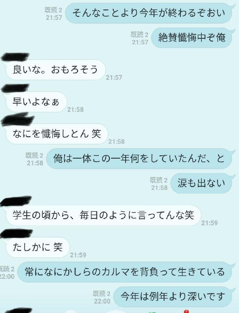 f:id:takamiaoi:20171116231058j:plain