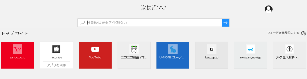 f:id:takamiaoi:20171228143433p:plain