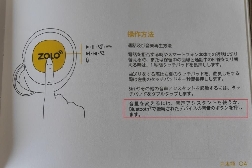 f:id:takamiaoi:20180203105508j:plain