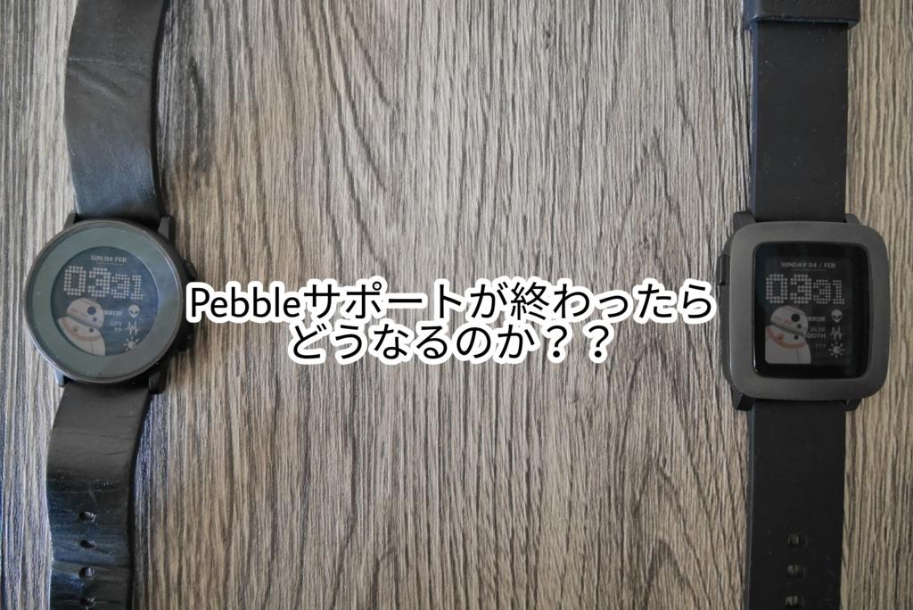 f:id:takamiaoi:20180204154210j:plain