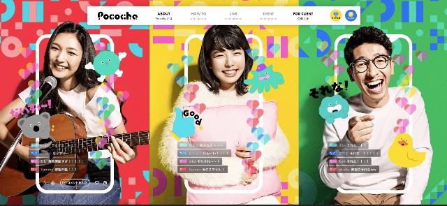 f:id:takamichi-nariu:20210313164442j:plain