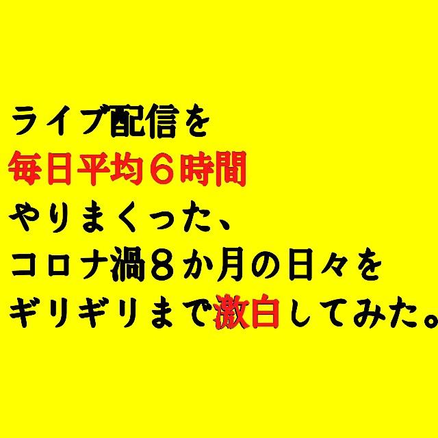 f:id:takamichi-nariu:20210419181707j:image
