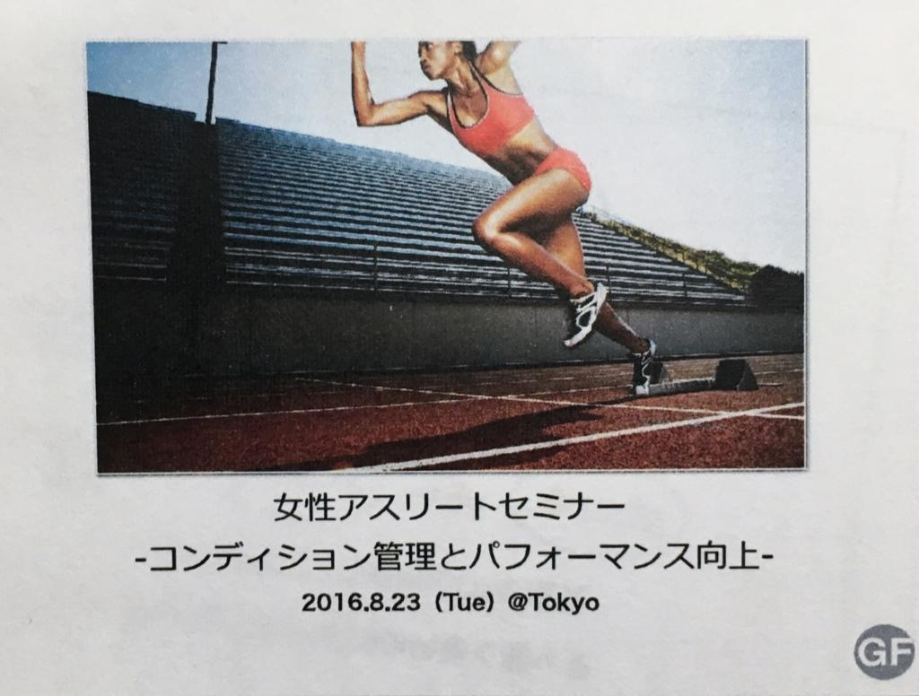 f:id:takamichi0807:20160824002819j:plain