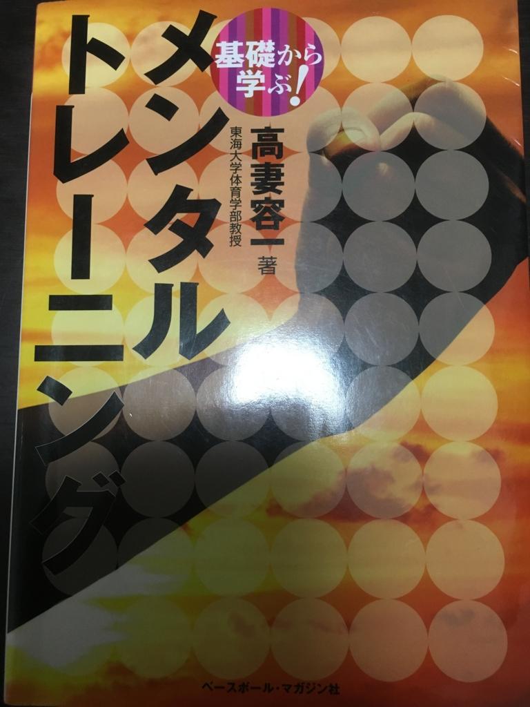 f:id:takamichi0807:20170226182554j:plain