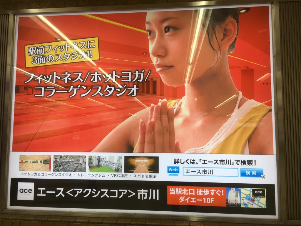 f:id:takamichi0807:20170312194524j:plain