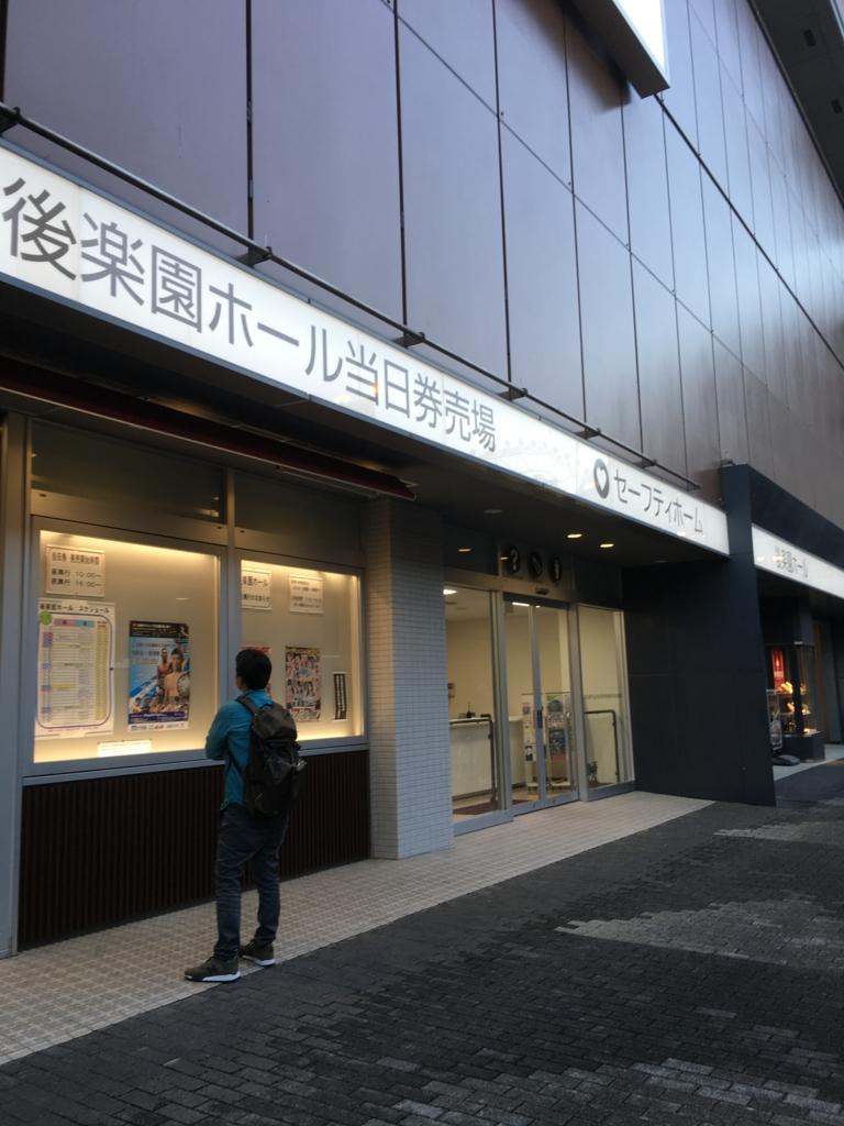 f:id:takamichi0807:20170501180042j:plain