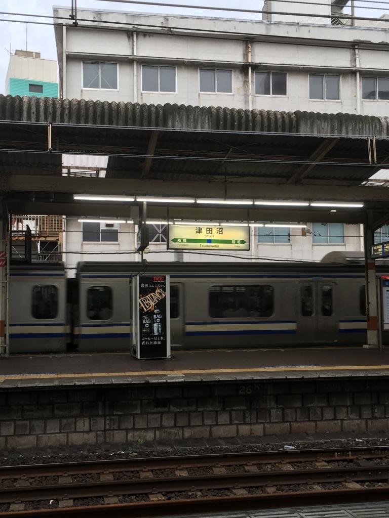 f:id:takamichi0807:20170901235251j:plain