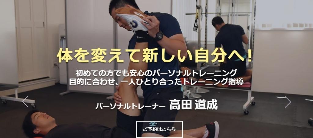 f:id:takamichi0807:20170910233037j:plain