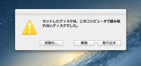 f:id:takamii228:20150814145436p:plain