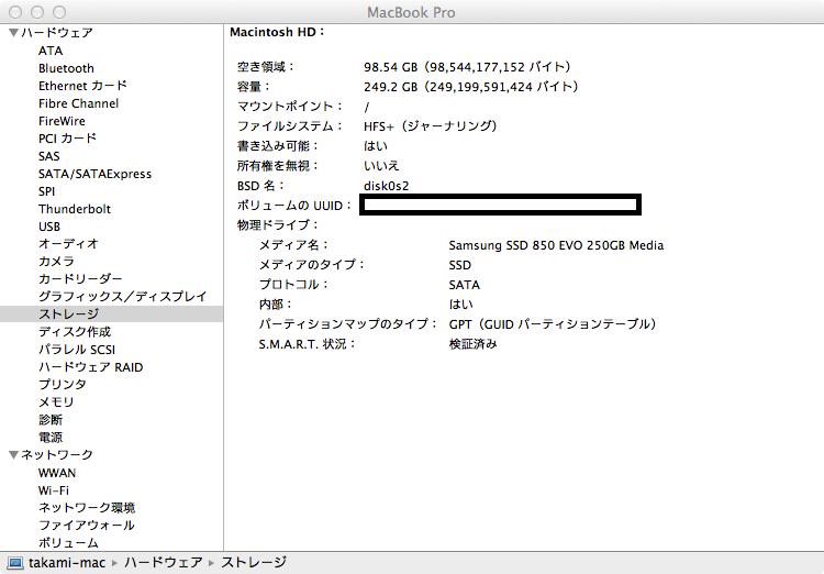 f:id:takamii228:20150814163901p:plain