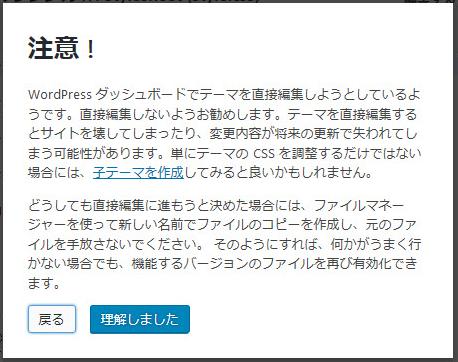 f:id:takamii228:20180319191402p:plain