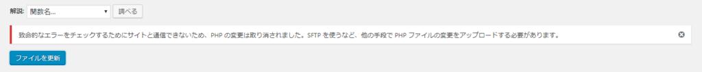 f:id:takamii228:20180319191426p:plain