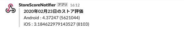 f:id:takamii228:20200223163229p:plain