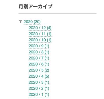 f:id:takamii228:20201230163912p:plain