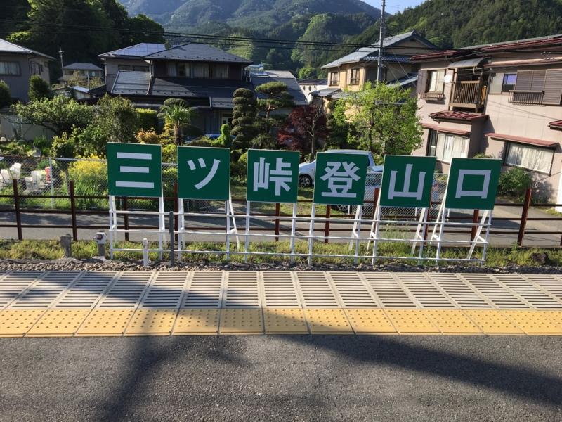 f:id:takamiii228:20160506143755j:plain:w400