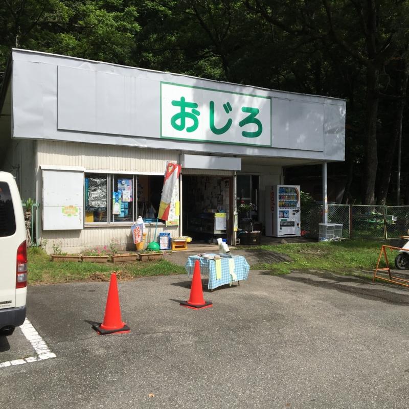 f:id:takamiii228:20160811102433j:plain