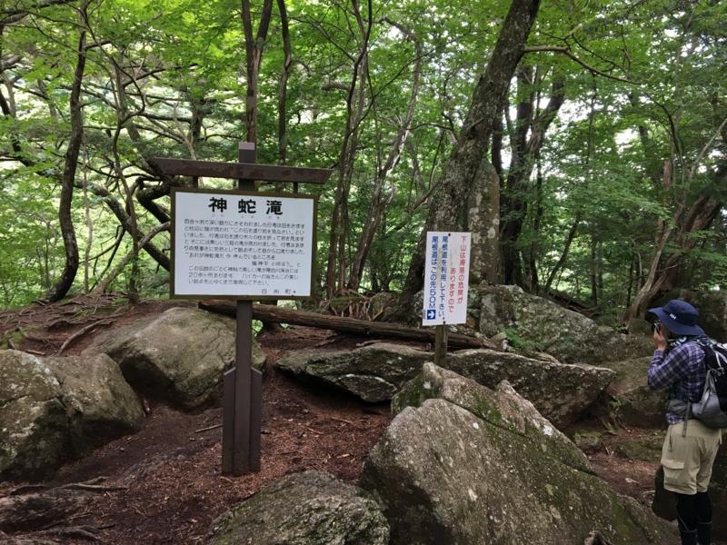 f:id:takamiii228:20160811102450j:plain