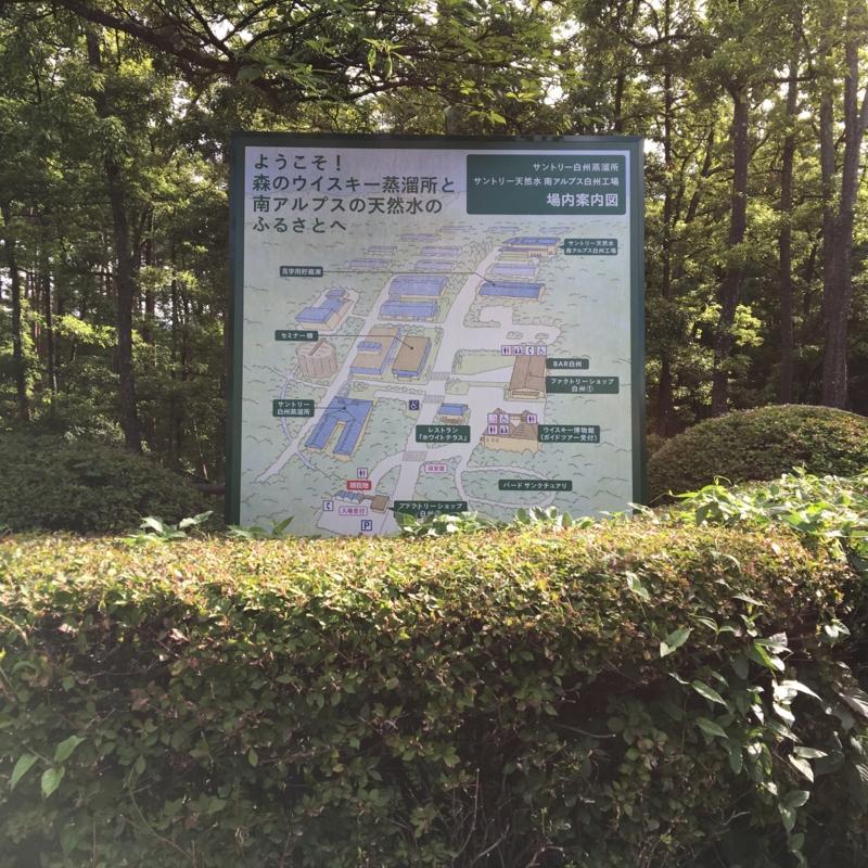 f:id:takamiii228:20160811102500j:plain