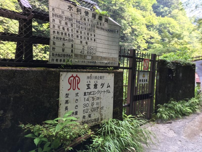 f:id:takamiii228:20160811164604j:plain