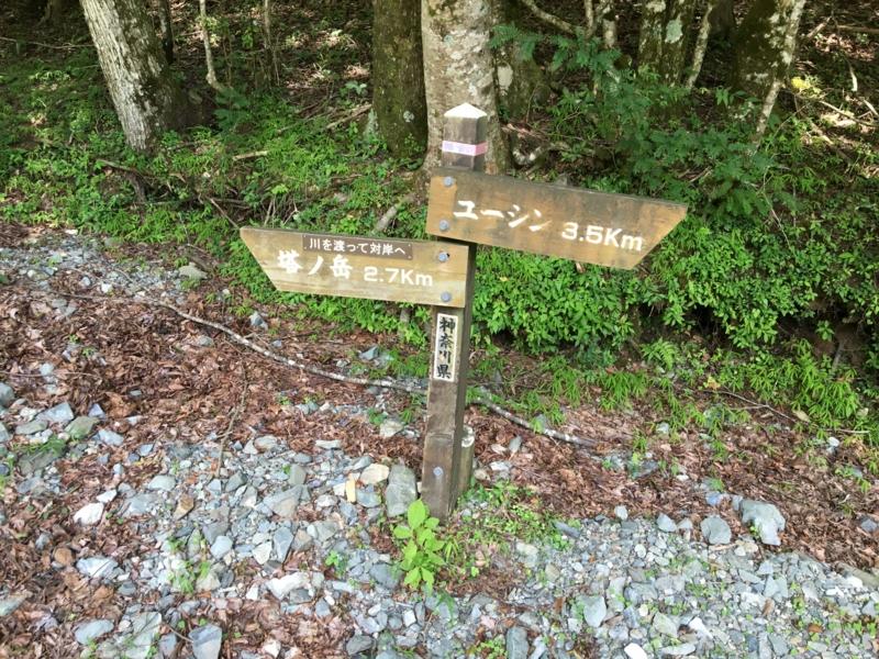 f:id:takamiii228:20160811164628j:plain
