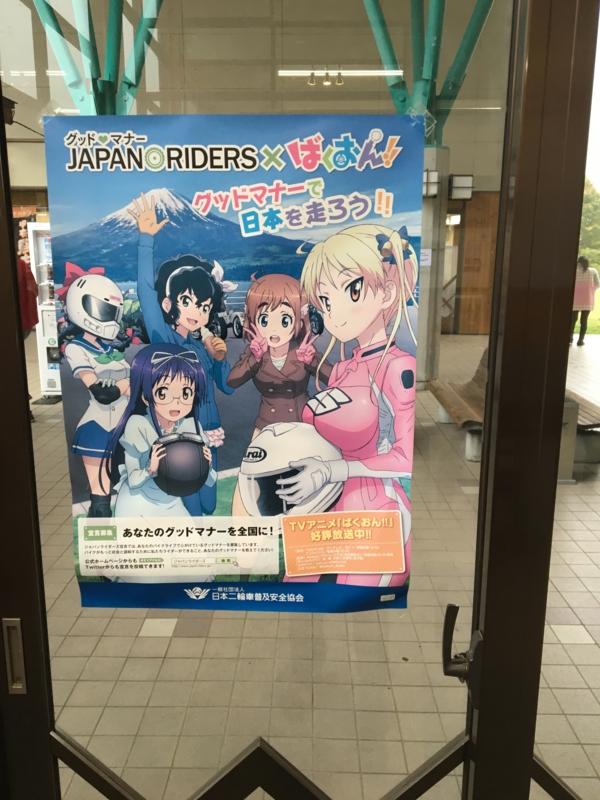 f:id:takamiii228:20161103203640j:plain