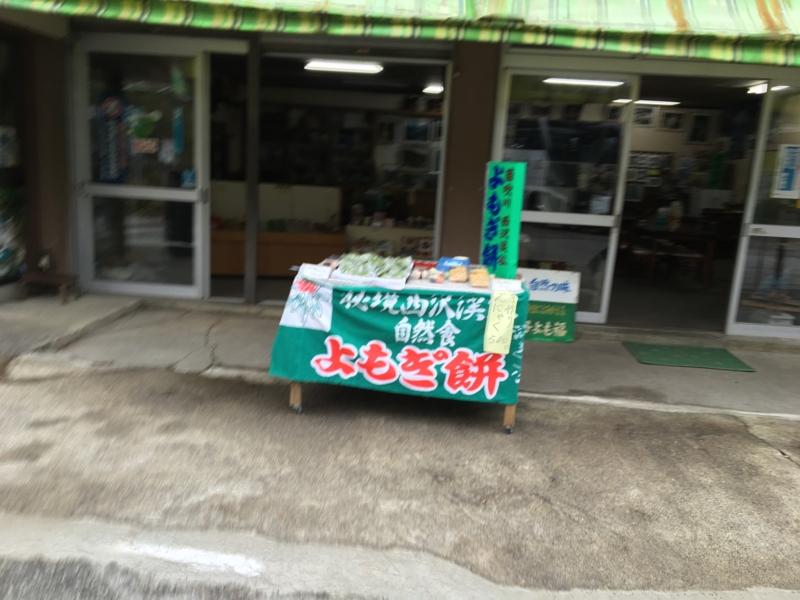 f:id:takamiii228:20161103203643j:plain