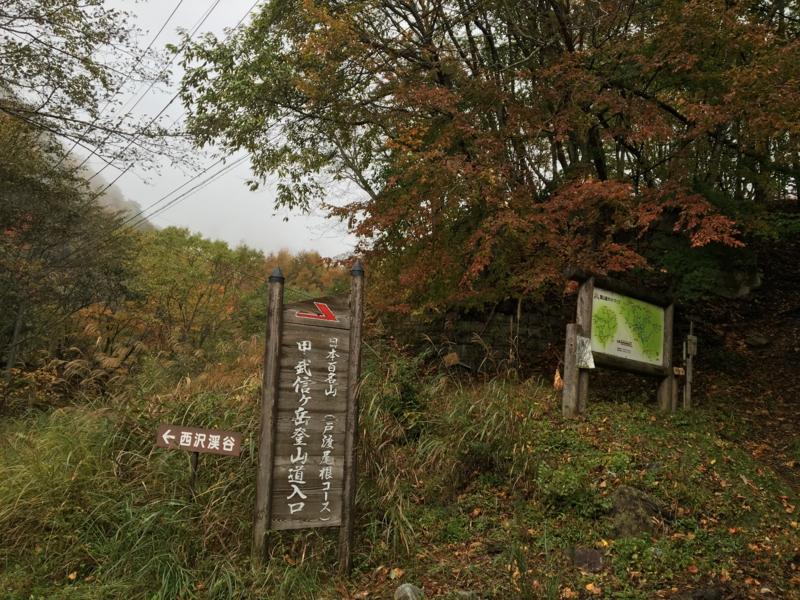 f:id:takamiii228:20161103203645j:plain