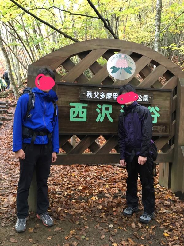 f:id:takamiii228:20161103203650j:plain