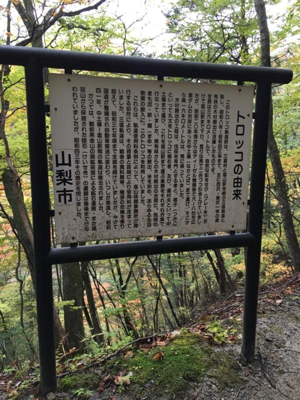 f:id:takamiii228:20161103203711j:plain