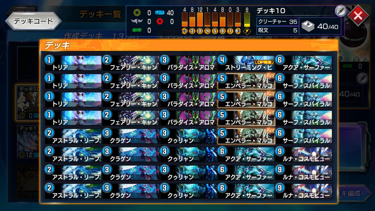 f:id:takamin_7:20210614171453p:plain
