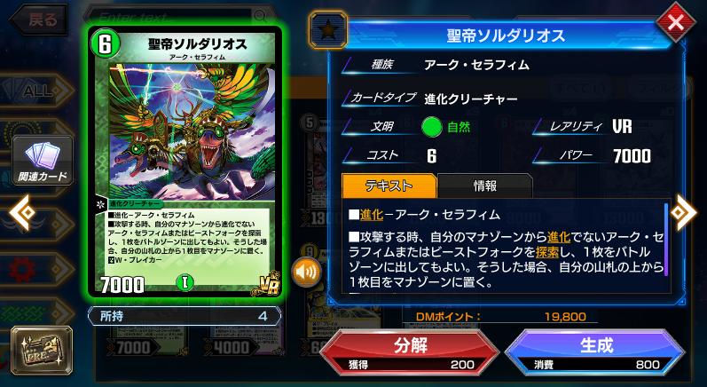 f:id:takamin_7:20210707143948p:plain