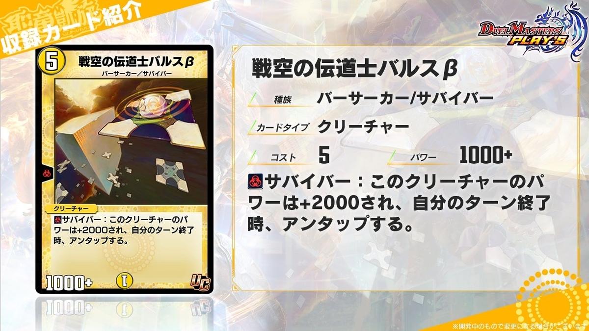 f:id:takamin_7:20210716220614j:plain