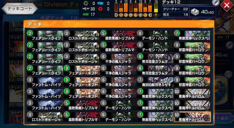 f:id:takamin_7:20210719214816p:plain