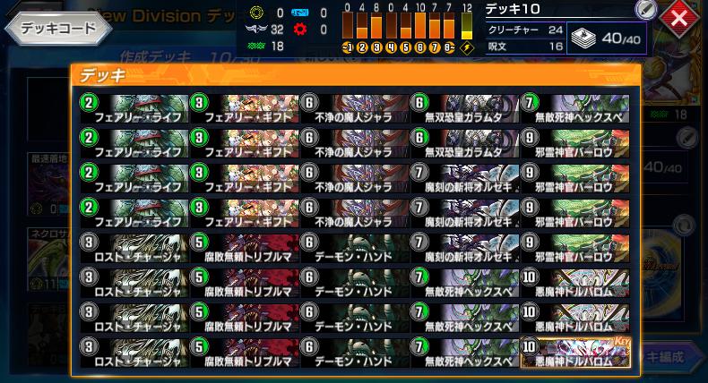 f:id:takamin_7:20210724165524p:plain
