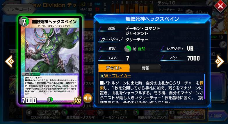 f:id:takamin_7:20210724172634p:plain