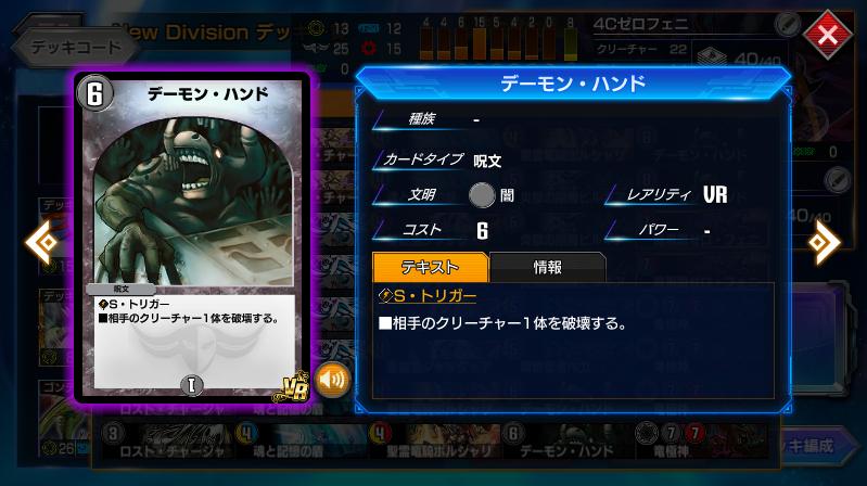 f:id:takamin_7:20210823195040p:plain