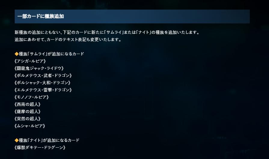f:id:takamin_7:20210825024538p:plain