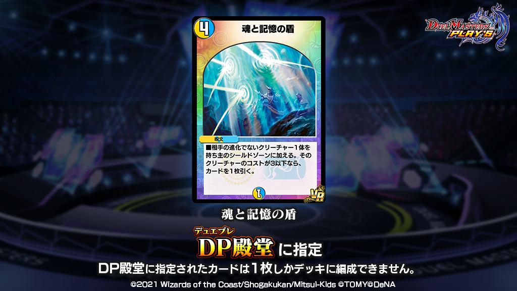 f:id:takamin_7:20210825031407p:plain