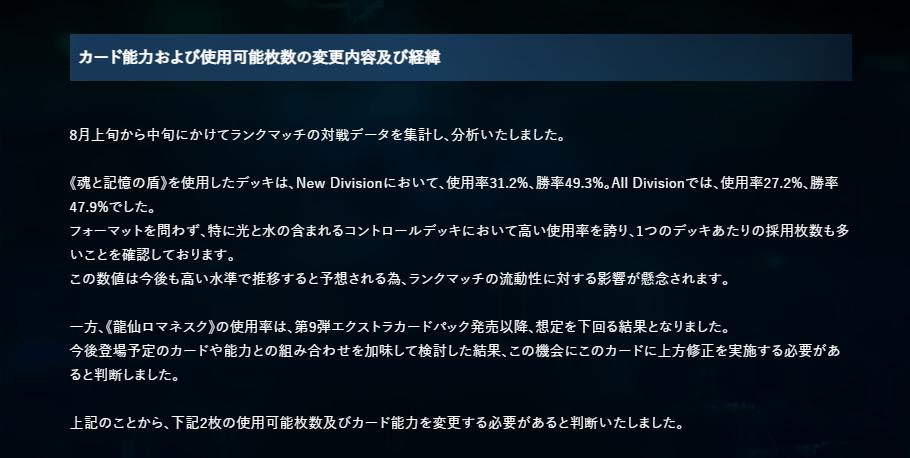 f:id:takamin_7:20210825031412p:plain