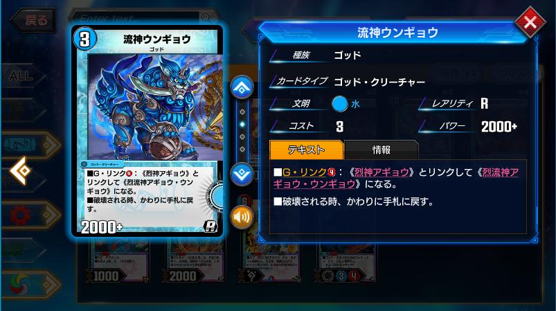 f:id:takamin_7:20210825044711p:plain