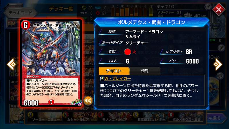f:id:takamin_7:20210905050147p:plain