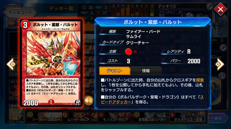 f:id:takamin_7:20210906012241p:plain