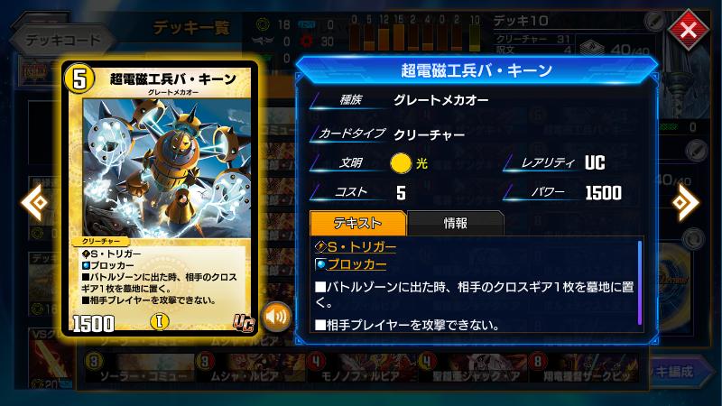 f:id:takamin_7:20210906032524p:plain