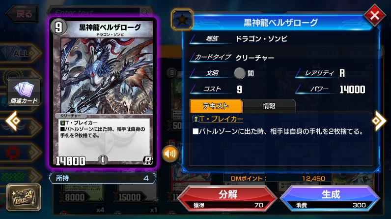 f:id:takamin_7:20210919045035p:plain