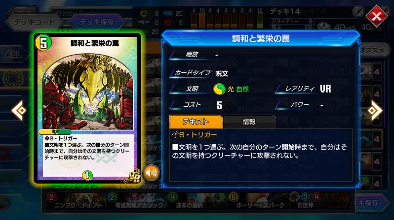f:id:takamin_7:20210919155744p:plain