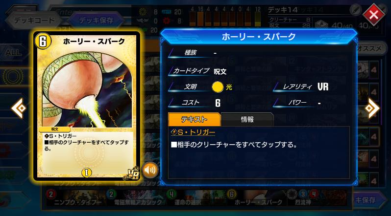 f:id:takamin_7:20210919155913p:plain