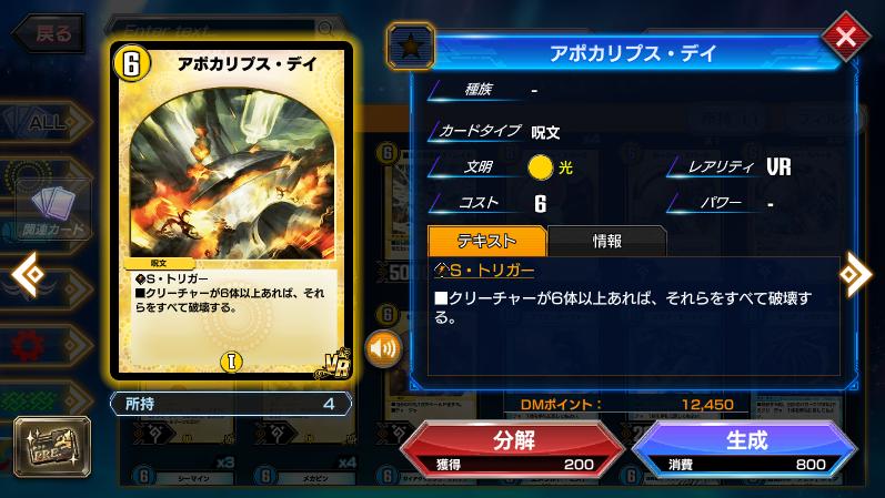 f:id:takamin_7:20210919160500p:plain