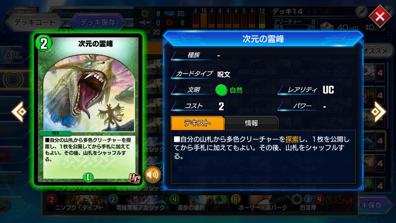 f:id:takamin_7:20210919160625p:plain