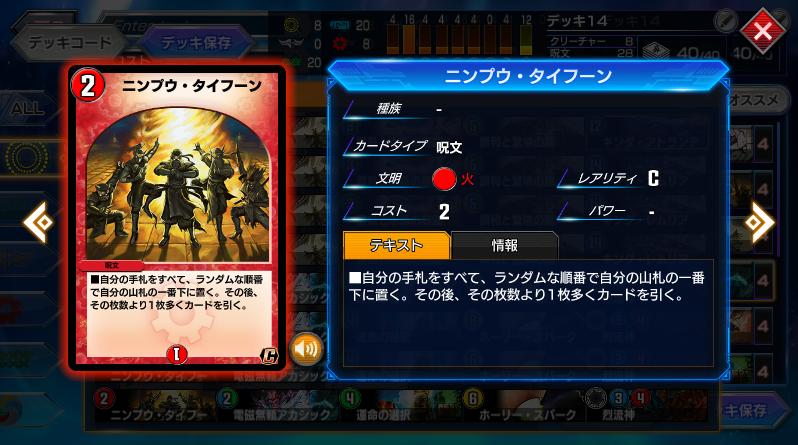 f:id:takamin_7:20210919160718p:plain