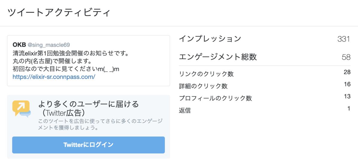 f:id:takamizawa46:20190414111345p:plain:w400